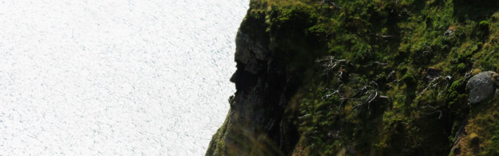 Cara do Indio rock formation in Corvo Azores (photo by Kathy Rita)
